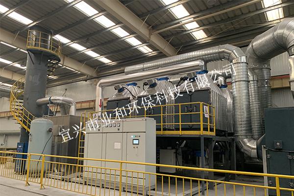 多项工业有机废气治理工程