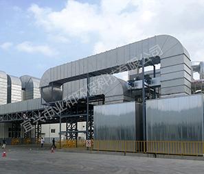 废气治理设备_治理处理废气设备_废气处理净化设备-宜兴市业和环保科技有限公司
