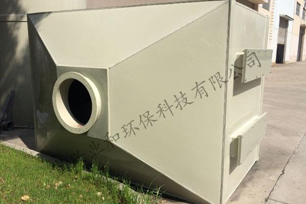 pp材质活性炭吸附装置